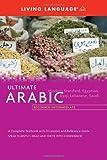Ultimate Arabic Beginner-Intermediate (BK), Living Language Staff, 1400009774