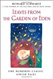 Leaves from the Garden of Eden, Howard Schwartz, 0195335651