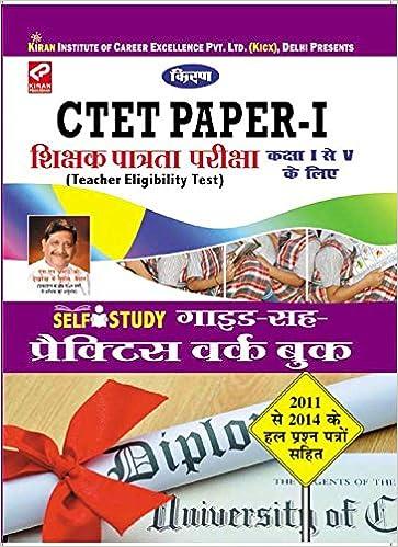 Ctet Paper I Cl Practice Work Book Hindi 1125 Hindi