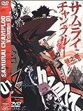 Vol. 2-Samurai Champloo