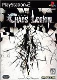 Chaos Legion [Japan Import]
