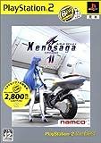 ゼノサーガ エピソードII [善悪の彼岸] PlayStation 2 the Best