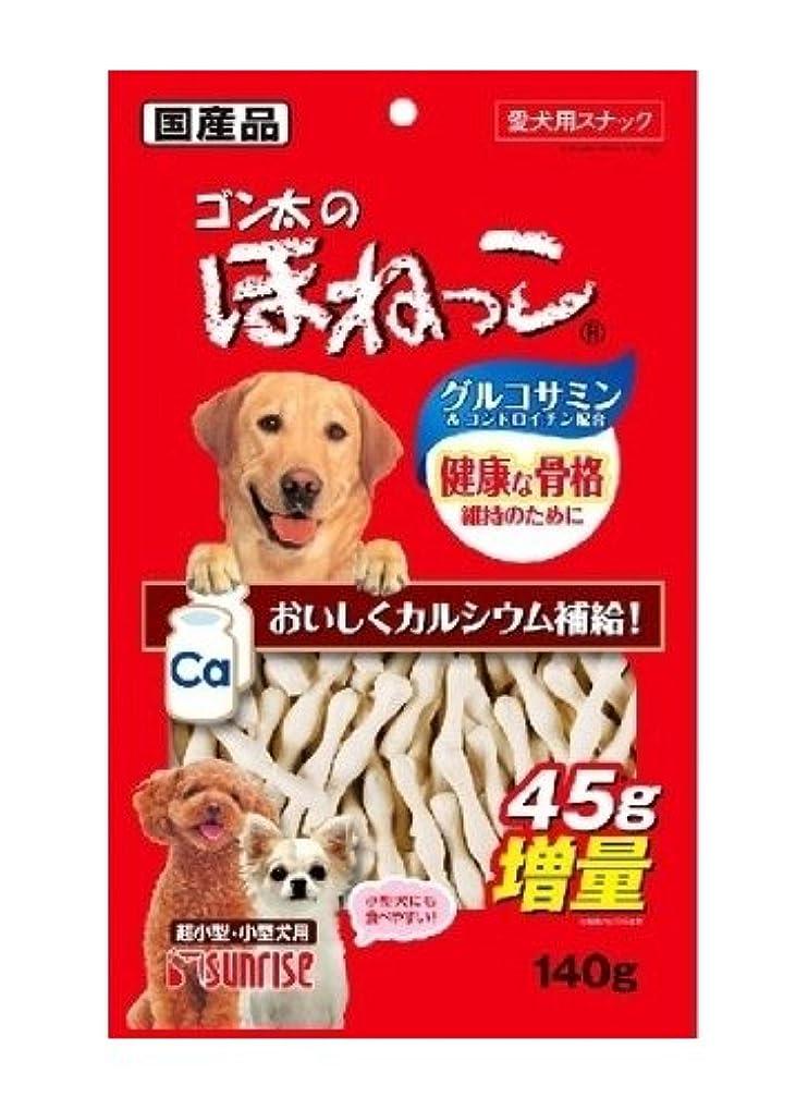 流世辞収まるペディグリー デンタボーン 超小型犬用 162g (標準9本入り)