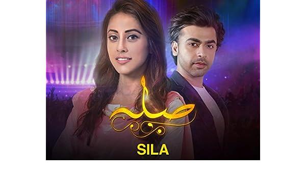 Amazon com: Watch Sila - 2016 | Prime Video