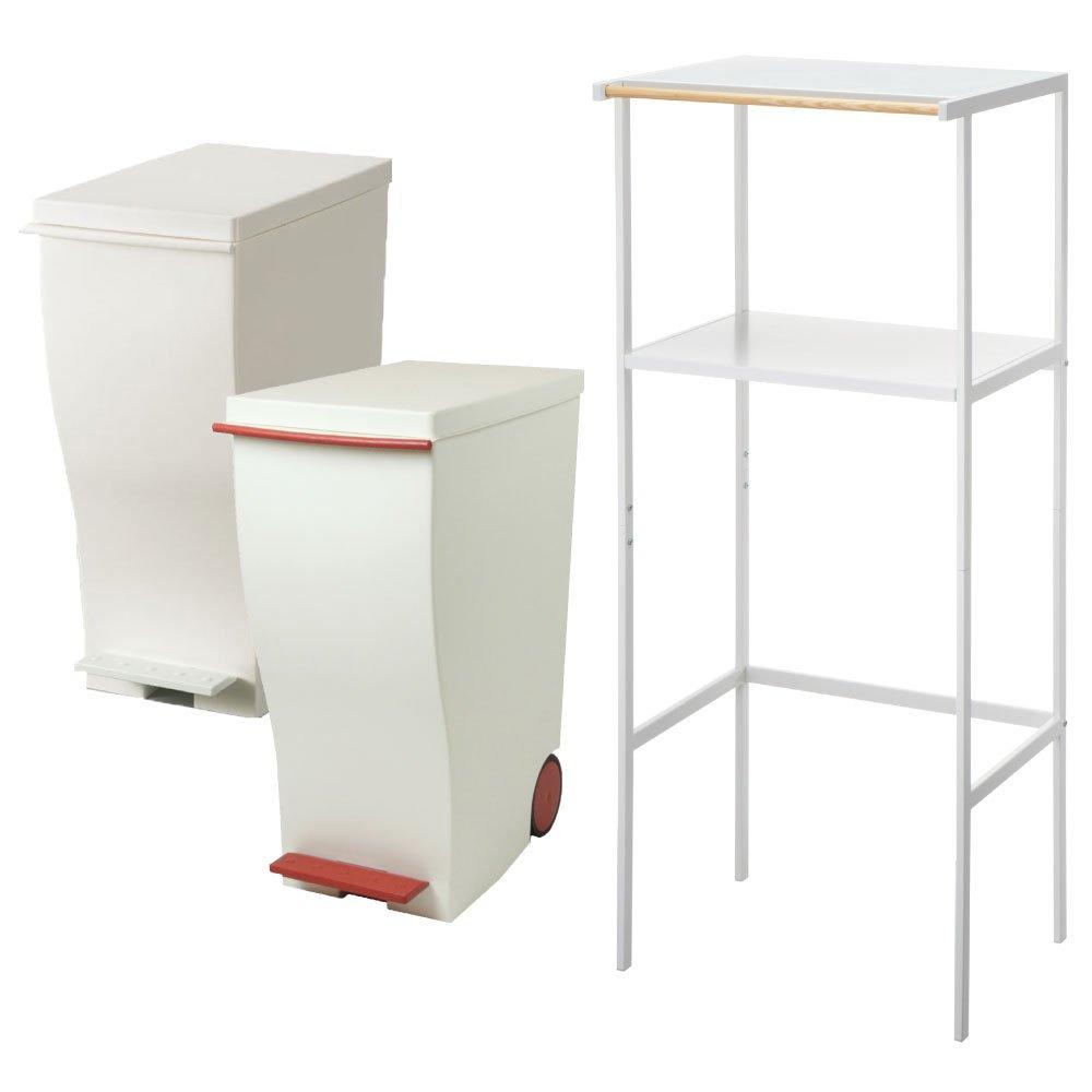 【3点セット】ゴミ箱上ラック tower ホワイト + kcud スリムペダル 30 2点セット ゴミ箱 ごみ箱 ダストボックス レンジ台 ゴミ箱ラック (ホワイト×レッド) B072LNYVQB ホワイト×レッド ホワイト×レッド