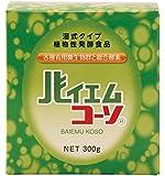 創健社 IIバイエム酵素粉末 緑箱 300g