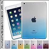 【全8色】iPad Mini4 TPUシリコンケース(ブルー)|2015年新型透明グラデーションカラーソフトカバー|Apple ロゴが見える|クリアースマホ 超薄 最軽量 携帯7s★ (iPad mini 第4世代, クリアブルー)