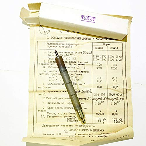 Vintage Geiger Counter SBM-14 Tube Gamma and Betta Radiation NOS ()