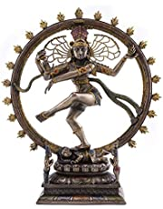 LORD NATARAJA Dancing Shiva Statue, Real Bronze Powder Cast 27cm