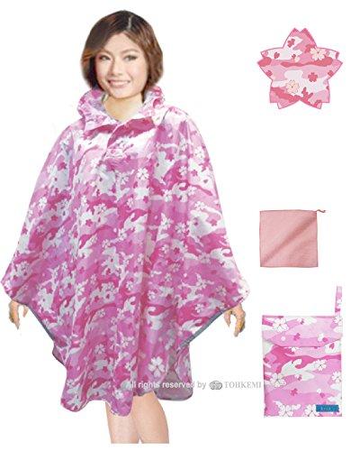 極めて洋服菊トオケミ(TOHKEMI) レインウェア さくら迷彩ポンチョ バックパック (#3010CM-sakura) + 吸湿速乾ハンドタオル(ピンク) セット