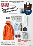 Traditional Weatherwear 2015 Spring & Summer (e-MOOK 宝島社ブランドムック)