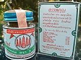 25g Ya-hom Powder Five Pagodas Brand Thai Herb Herbal By Copter Shop