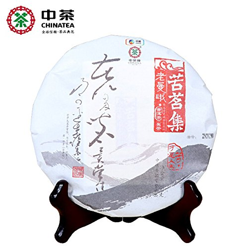 ''Laoman'e'' 2017 Zhongcha Old Tree Raw Pu-erh Chinese Yunnan Puer Tea 357g Cake by Zhongcha---Wisdom China Pu-erh Tea