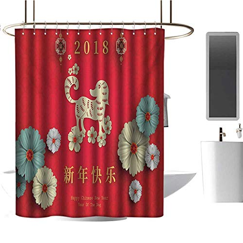 Modern Luxurious Shower Curtain Year of The Dog,Floral Arrangement with Far Eastern Lunar Calendar Pattern 2018 New Year,Multicolor,Eco-Friendly,for Bathroom Curtain 54