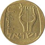 Scarce 1968 Israel 25 Agorot -- Very Fine+