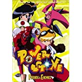 Power Stone Vol 5