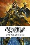 El Romance de los tres reinos, Volumen IV: Cao Cao parte la flecha solitaria: Volume 4