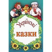 Ukrains'ki kazky