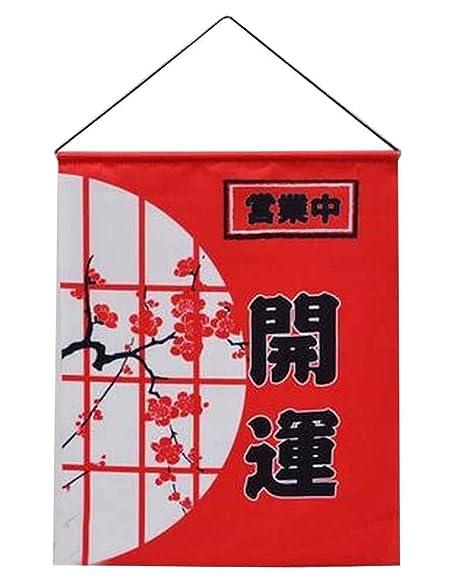 Amazon.de: kelaina Japanische Kunst Flagge Sushi Shop Decor ...