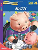 Spectrum Math, Grade 4, Carson-Dellosa Publishing Staff, 0769637043