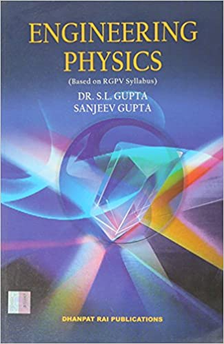 physics text book by gupter
