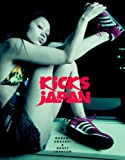 Kicks Japan, Manami Okazaki and Geoffrey Johnson, 1935613200