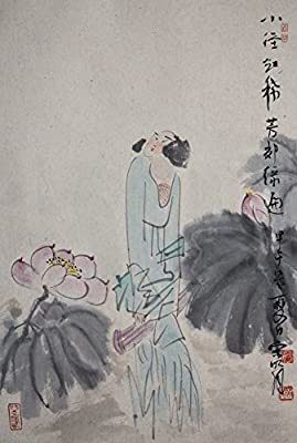 [Chinese Ink and Wash Painting]-The woman play the zither at lotus pool- 100% creative by Master Song - 26.77 x 17.72 inches
