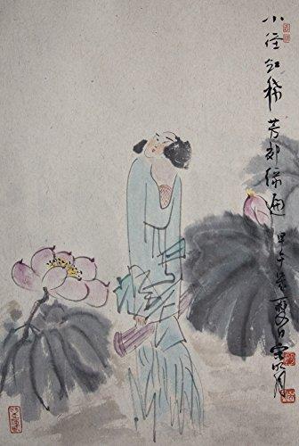 Guzheng Gifts