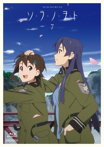 So Ra No Wo To 7 [w/ CD, Limited Release] [Blu-ray]