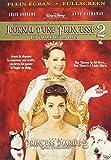 DVD : The Princess Diaries 2: Royal Engagement