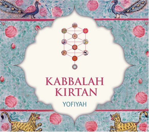 Kabbalah Kirtan: An Ecstatic New Form of Devotional Singing PDF