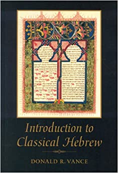 Book An Introduction to Classical Hebrew