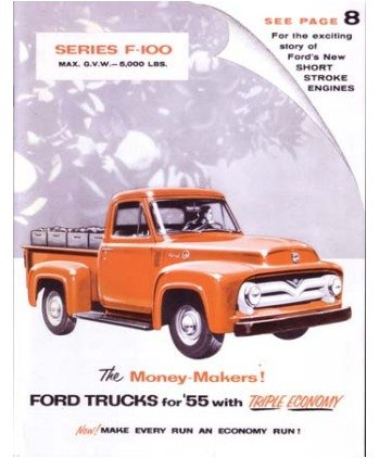 ford 1955 - 4
