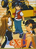 [2-DVD Box Set] Angelic Layer, Driver Your Passion