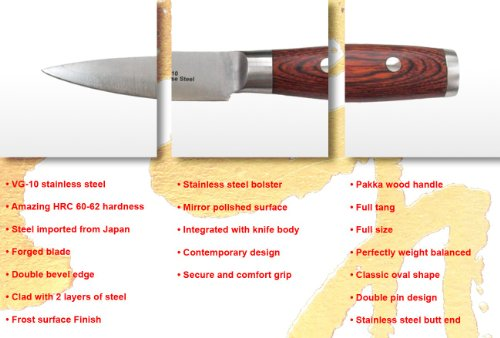 ZHEN Japanese VG-10 5-Piece 3-Layer Forged Steel Cutlery Knife Set, Pakka Wood by ZHEN (Image #10)