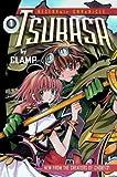 Tsubasa: Reservoir Chronicle, Volume 1 by Clamp [Paperback(2004/4/27)]