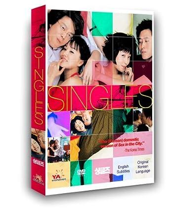 Lee bum soo singles dating