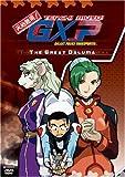 Tenchi Muyo! GXP, Vol. 7: The Great Daluma
