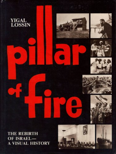 Pillar of fire: The rebirth of Israel--a visual history
