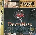 デスマスクの商品画像