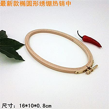 WRMHOM 6.33.95 Inch Oval Wooden Embroidery Hoop 1610cm Oval Hand Stitching Hoop Stitchery Hoop Craft Supply Hoop Cross Stitch Hoop Framing Hoop 5PCS//PACK