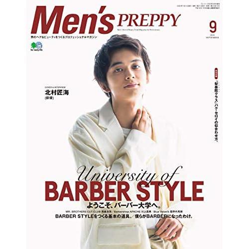 Men's PREPPY 2020年9月号 表紙画像