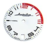 Watch Parts: Dial White to Vostok Amphibian or