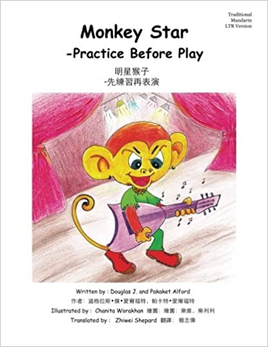 Descargar Elite Torrent Monkey Star Traditional Mandarin Ltr Version: -practice Before Play Formato PDF