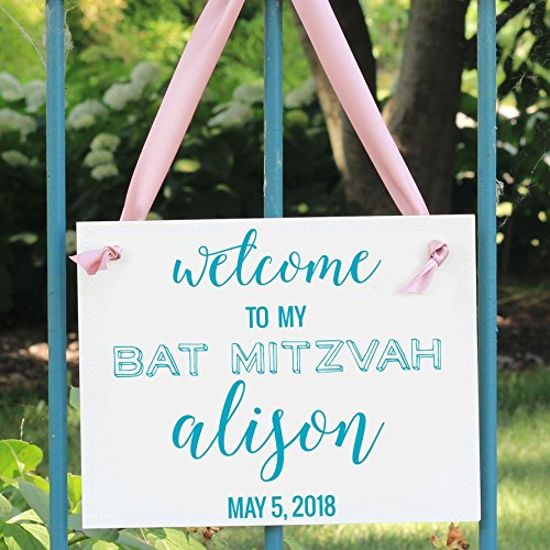(Welcome To My Bat Mitzvah Personalized Banner | Name & Date)