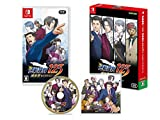 Phoenix Wright Ace Attorney 123 Switch Collector's Package game Japan CD