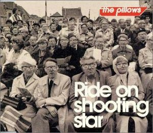Price comparison product image Ride on Shooting Star