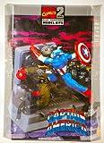 Captain America Red Skull Diorama Model Kit 1:12 Scale (Toy Biz 1998)