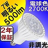 BeeLIGHT LED電球 E11 7W 電球色 500lm 2700K 照射角25°ハロゲンランプ 60W 相当