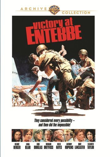 Victory at Entebbe by Helmut Berger
